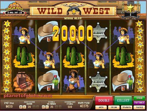 Игровые автоматы Wild West Megaslot казино - правила и описание