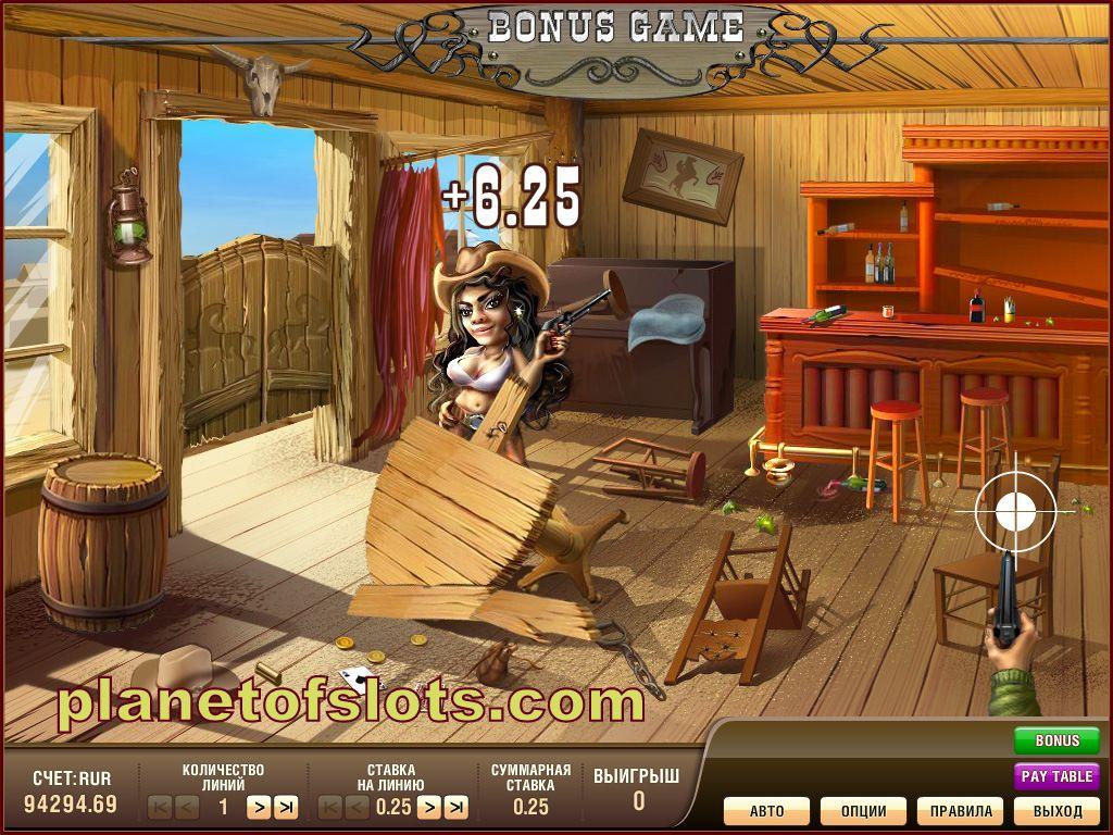Игровые автоматы мультибонус игровые автоматы украины играть на гривны