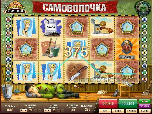 Игровые автоматы самоволочка фишка казино лас вегас