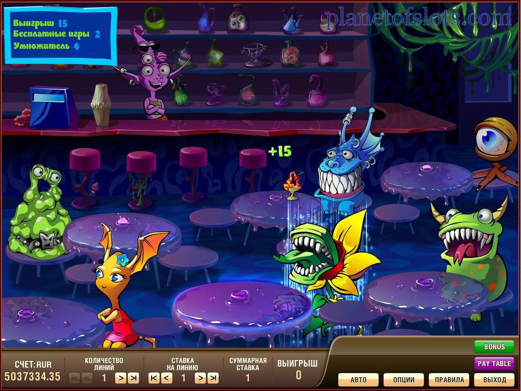 Играть в игровые автоматы бен ладен вывод денег казино адмирал