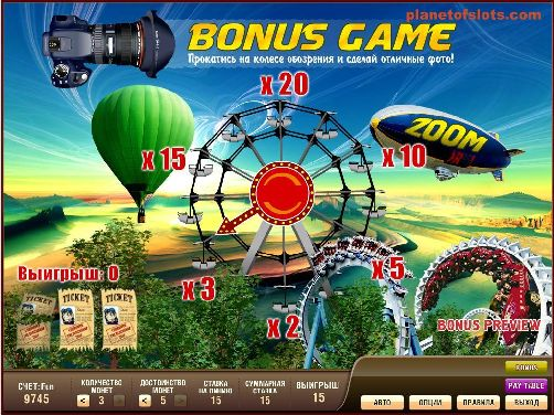 Zoom игровые автоматы скачать игровые автоматы вулкан на реальные